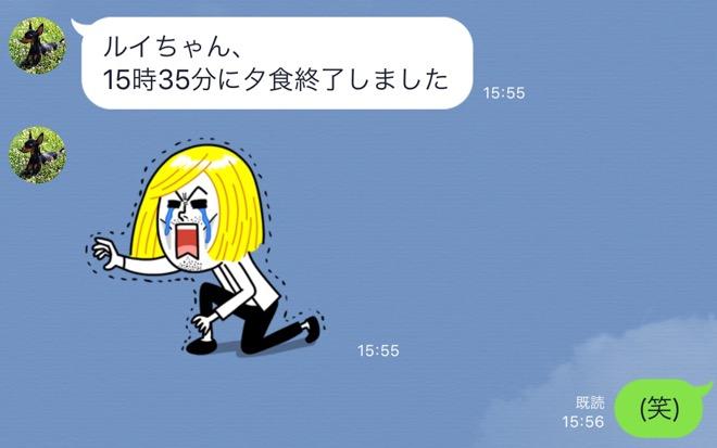 7035DB74-78CA-46D5-A5F9-D12A7E16D6EA.jpeg